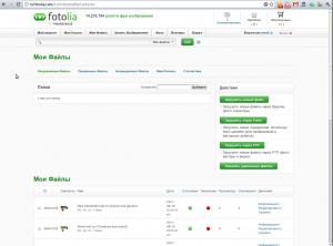 Обзор загруженных файлов, новая Fotolia