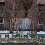 Дом Савицкого