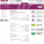 регистрация moneybookers (skrill)