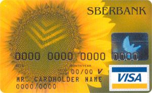 Visa_Classic_Sberbank