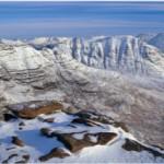 Горы и равнины
