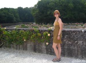 В парке у замка