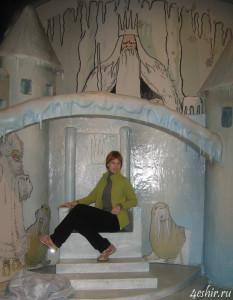 На троне Снежной королевы