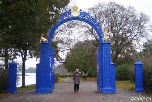Синие ворота Стокгольма
