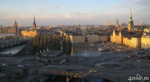 Стокгольм сверху