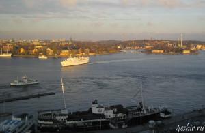 Стокгольм, вид на порт