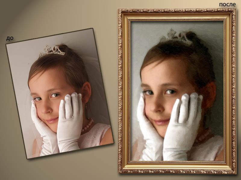фотопортрет девочка