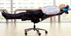 как отдохнуть