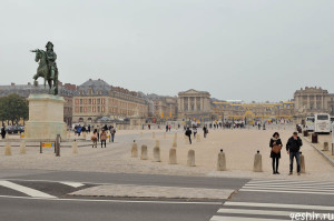 Площадь перед дворцом Версаля