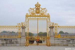 Золотые ворота, Версаль
