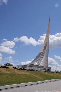 У Музея космонавтики