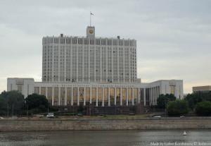 Дом правительства
