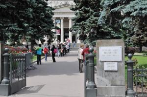 Музей им. А.С.Пушкина