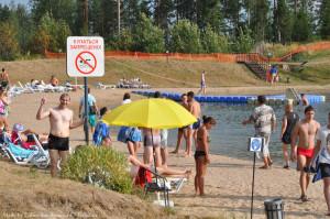 Запрещено купаться? Ок!