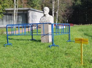 Опасный памятник