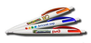 авторучки с логотипом фирмы