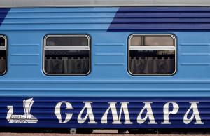 поезда самара