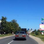 Въезд в Зеленоградск