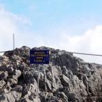 Высота 1234 метра