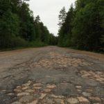 Мощеная дорога, Ленобласть
