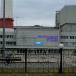 АЭС в Сосновом бору