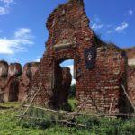 Замок в Ушаково
