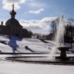 Фонтан у Большого дворца