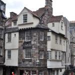 Домики Эдинбурга