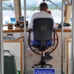 Капитан прогулочного катера
