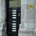 Дверь в Манчестере
