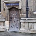 Двери университета