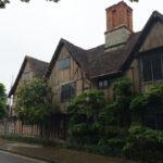 Дом семьи дочери Шекспира