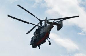 Вертолёт-телеоператор