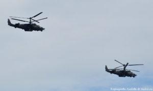 Вертолёты на параде в День ВМФ