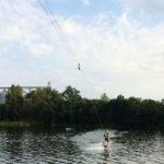 Вейк-парк в Калининграде